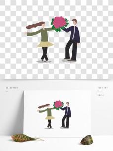 卡通献花跳舞情侣人物元素