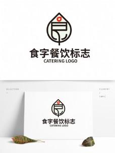 食餐饮标志字体设计logo叶子粮食麦子