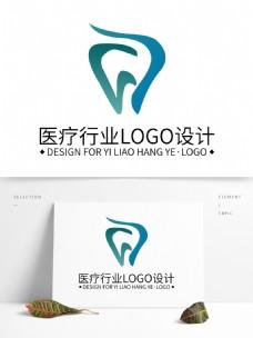 简约大气创意医疗行业logo标志设计