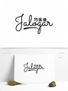 字母组合英文logo