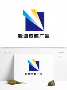 极速传媒广告LOGO设计