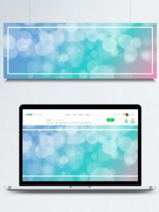渐变色霓虹背景气泡边框背景简约唯美浪漫