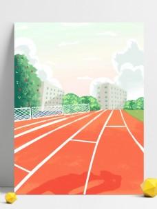 手绘校园跑道背景素材