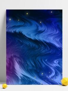 原创梦幻流体渐变蓝色质感背景