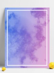 手绘油画边框背景渐变色紫色蓝色唯美梦幻