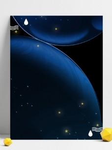 原创梦幻星空星球商务蓝色背景