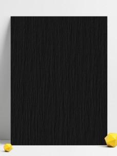 黑色木纹质感背景图