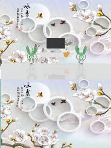 3D大理石纹现代简约时尚立体花朵背景墙