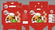 粽子纸箱礼盒手提袋-红色