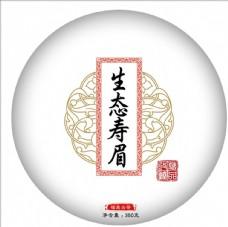 普洱白茶棉纸包装设计