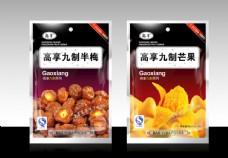 高享九制系列食品包装设计