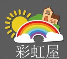 彩虹屋LOGO
