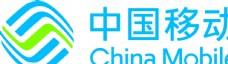 中国移动 LOGO  AI