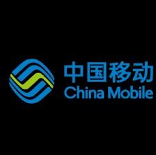 中国移动  手机  信号 营业