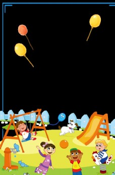 61儿童节海报 背景 儿童 动
