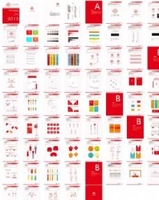 设计工作室vi系统手册