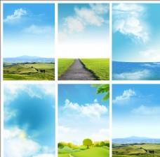 蓝天白云草地湖面倒影背景