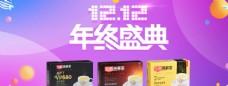 大气时尚活动海报banner