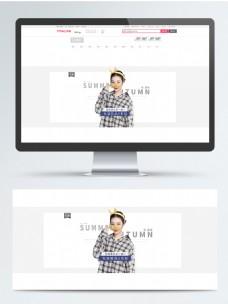 服装电商淘宝海报简约清新Banner