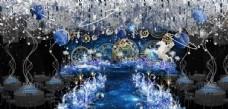 星空婚礼效果图蓝色婚礼