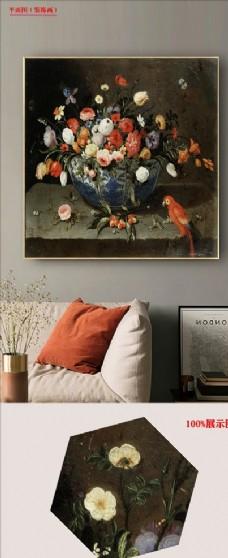 欧式古典怀旧复古花卉装饰画
