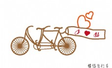 情侣自行车