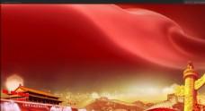 旗飄揚天安門華表長城