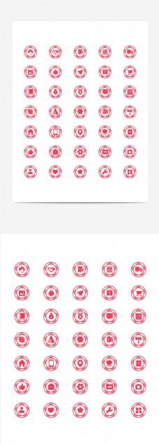 中国风剪纸icon设计