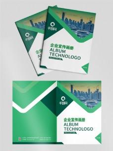 企业画册封面科技简约商务建筑