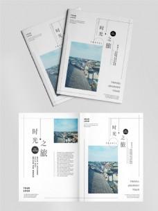 旅游企业画册封面设计时光之旅古镇