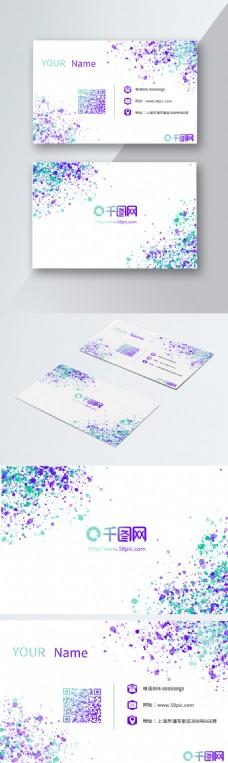 欧美创意喷溅商务名片