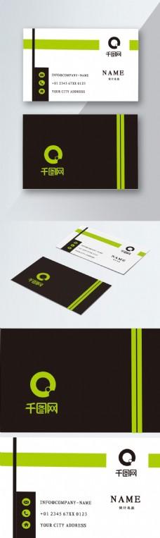 可商用绿色创意几何线条简约矢量商务名片