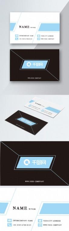 可商用蓝色几何渐变创意矢量简约商务名片