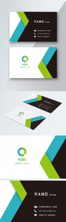 可商用剪纸风创意蓝绿色矢量商务名片