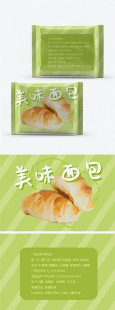 休闲零食早餐小面包包装
