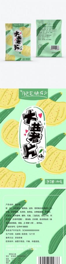 零食黄瓜味大薯片包装
