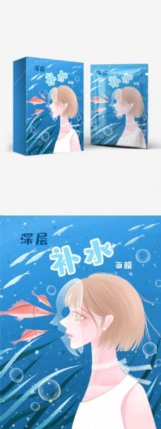 面膜包装补水、睡眠精华面膜