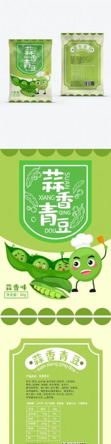 卡通创意蒜香青豆食品包装袋