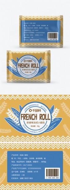 小麦奶香法式小面包零食包装