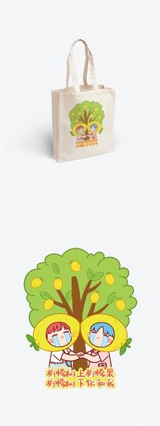 清新手绘q版柠檬精环保帆布袋产品印花包装