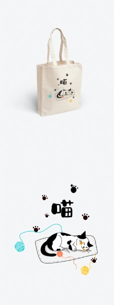 帆布袋包装之简约小清新手绘水彩风格之猫