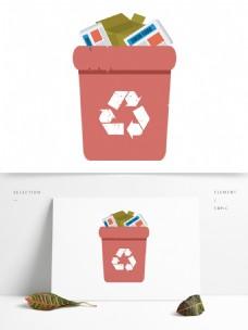 手绘垃圾桶插画元素