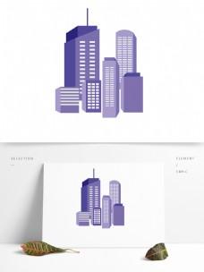 手绘立体紫色房子高楼大厦城市风景矢量图