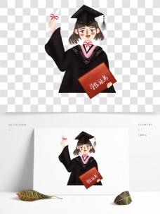 手绘毕业女孩设计元素