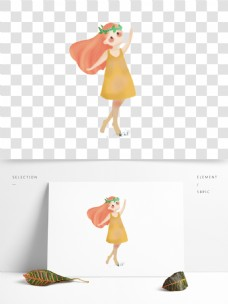 手绘穿黄色裙子的卡通女孩元素