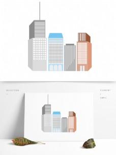 手绘立体高楼大厦城市风景矢量图