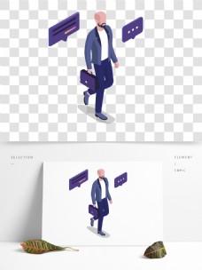 紫色商务男子插画
