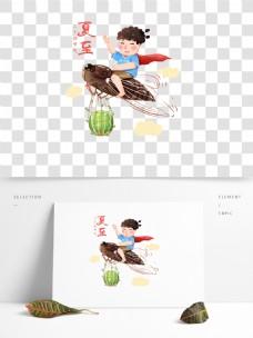 夏至小暑大暑节日节气插画