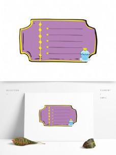创意卡通边框元素