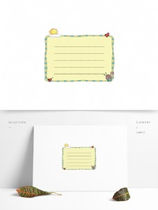 创意简约矢量边框